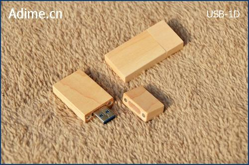 Wood USB Stick with Logo