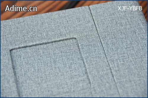 Fabric Texture Leather
